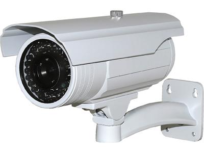 vidéosurveillance et alarme intrusion